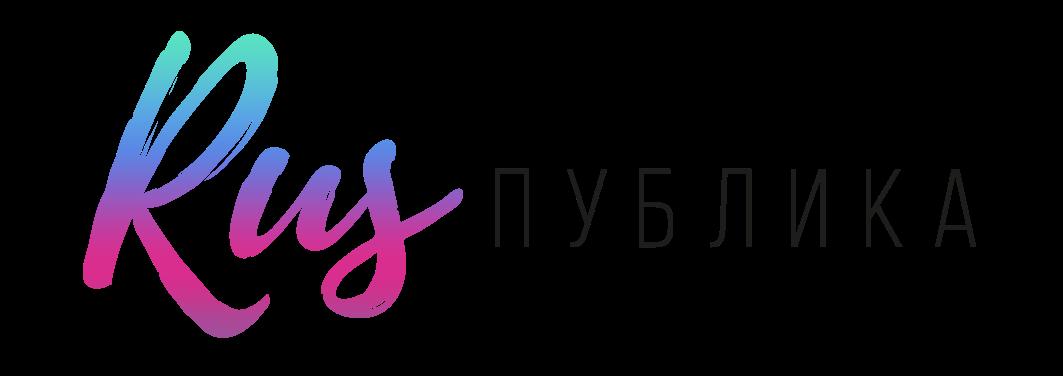 Интернет-магазин дизайнерской одежды RUSПУБЛИКА. Купить женскую и мужскую  одежду российских дизайнеров в Москве 2b414ca9200